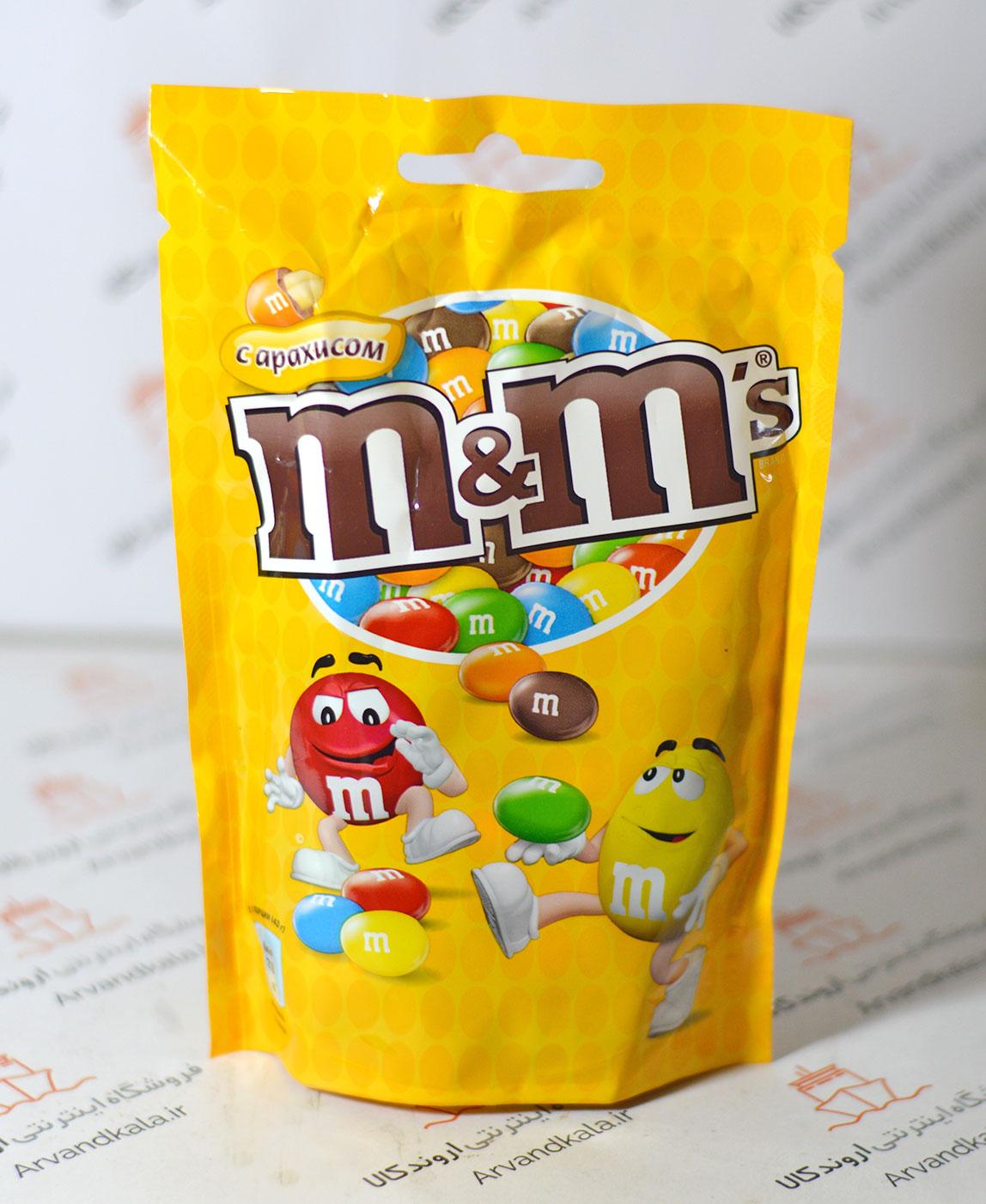 ام اند امز m&ms