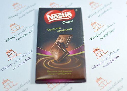 شکلات کلاسیک نستله nestle