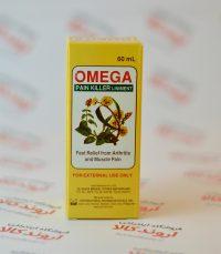 روغن ضد درد امگا omega pain killer