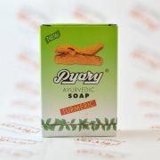صابون زردچوبه pyary