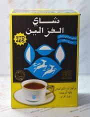 چای دوغزال Alghazaleen مدل Earl Grey