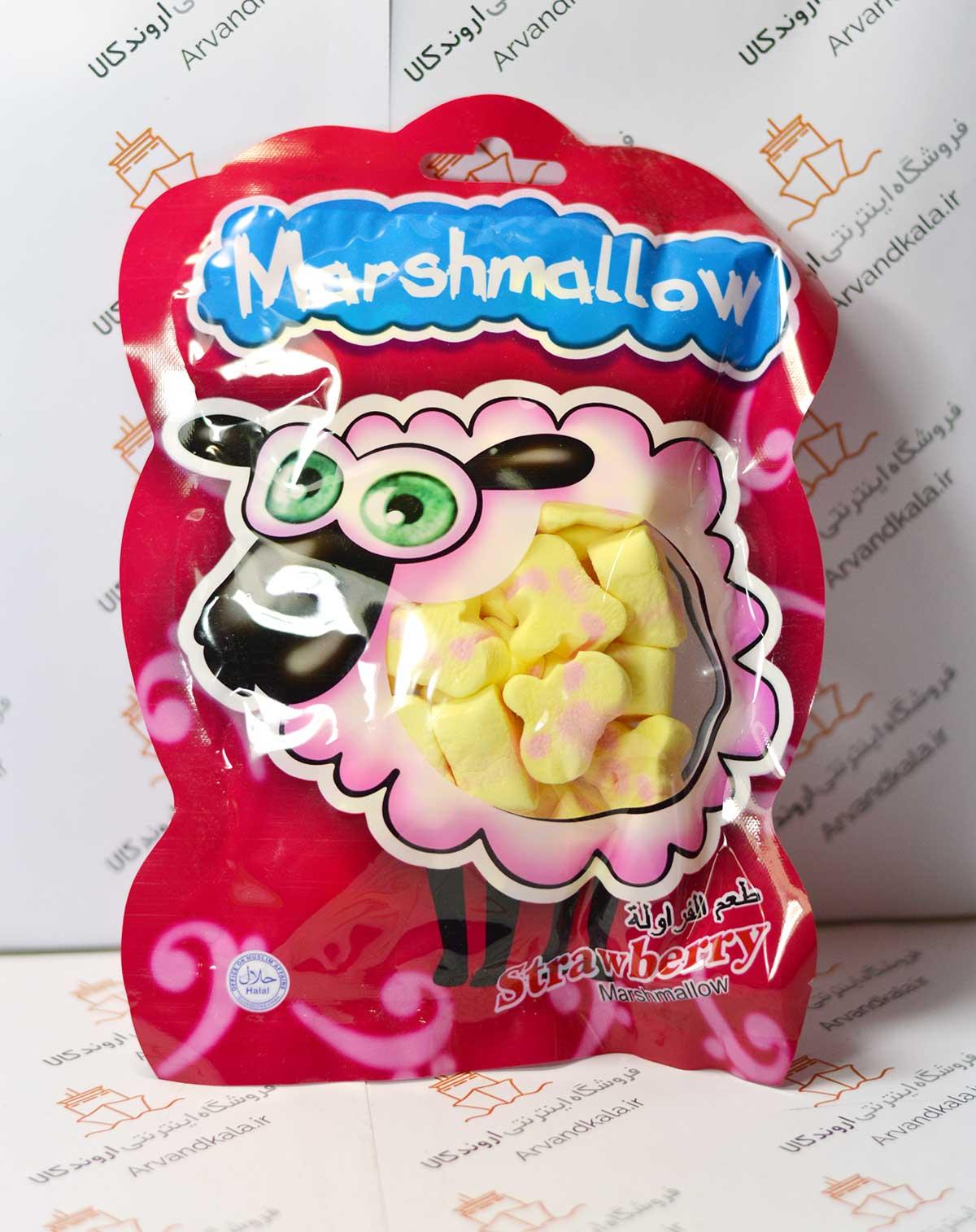 مارشمالو marshmallow