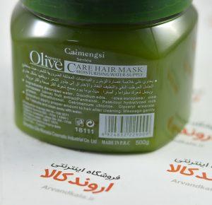 ماسک مو Olives