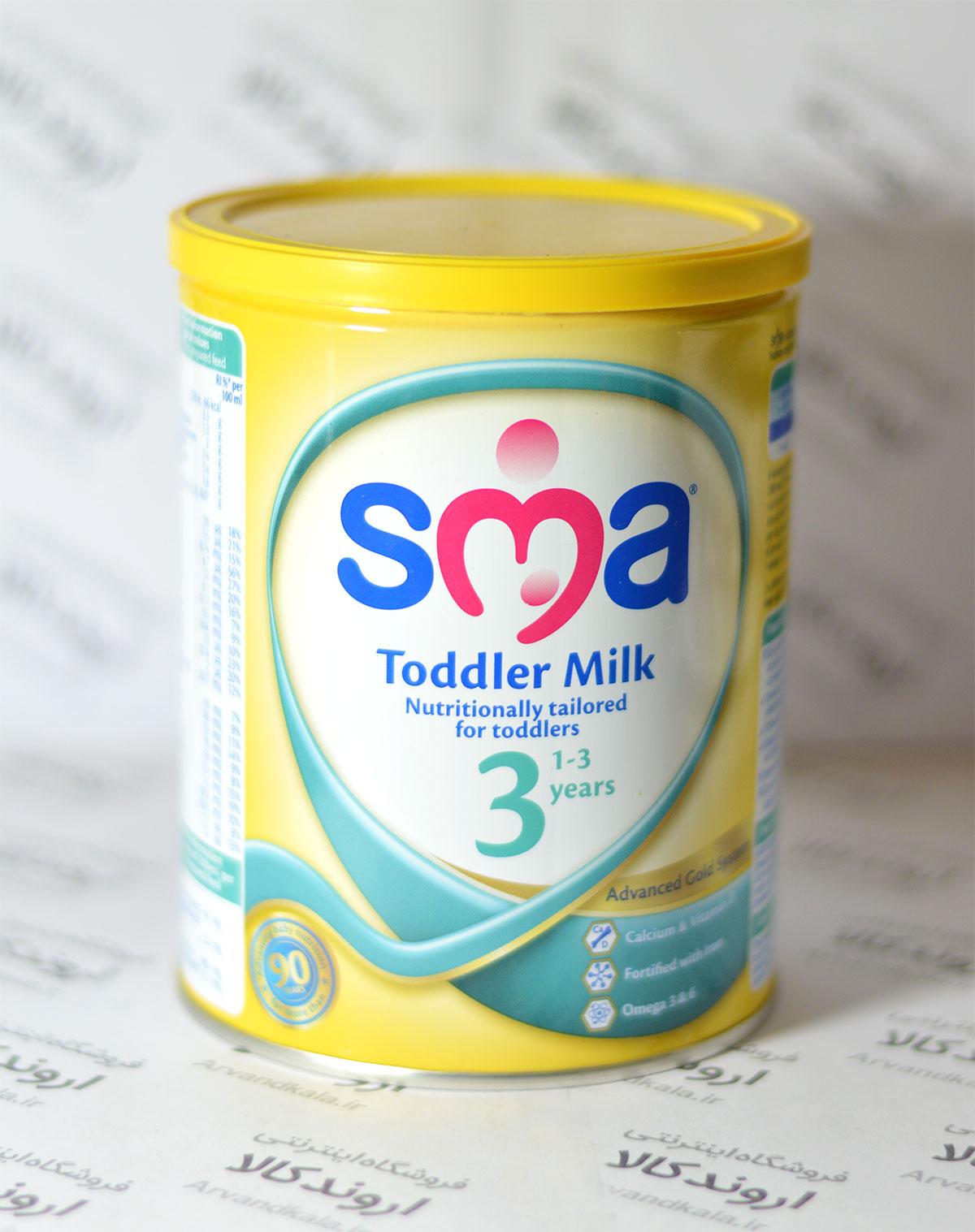 شیر اس ام ای ۳ sma