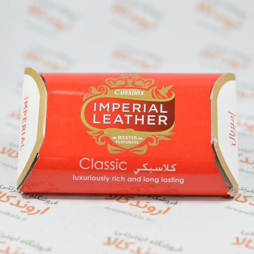 صابون امپریال Imperial مدل Classic
