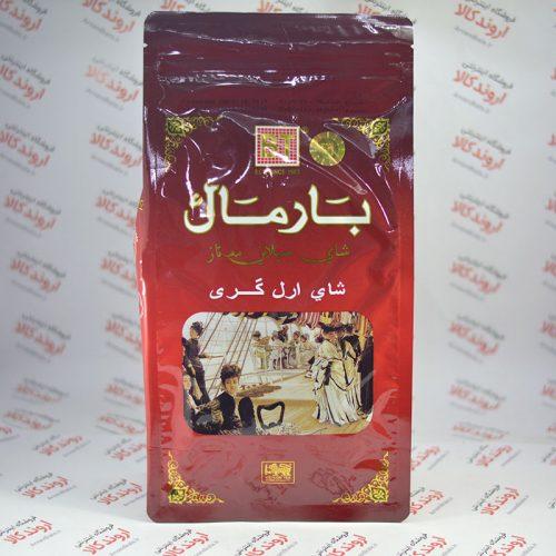 چای بارمال bharmal مدل ENGLISH BLEND
