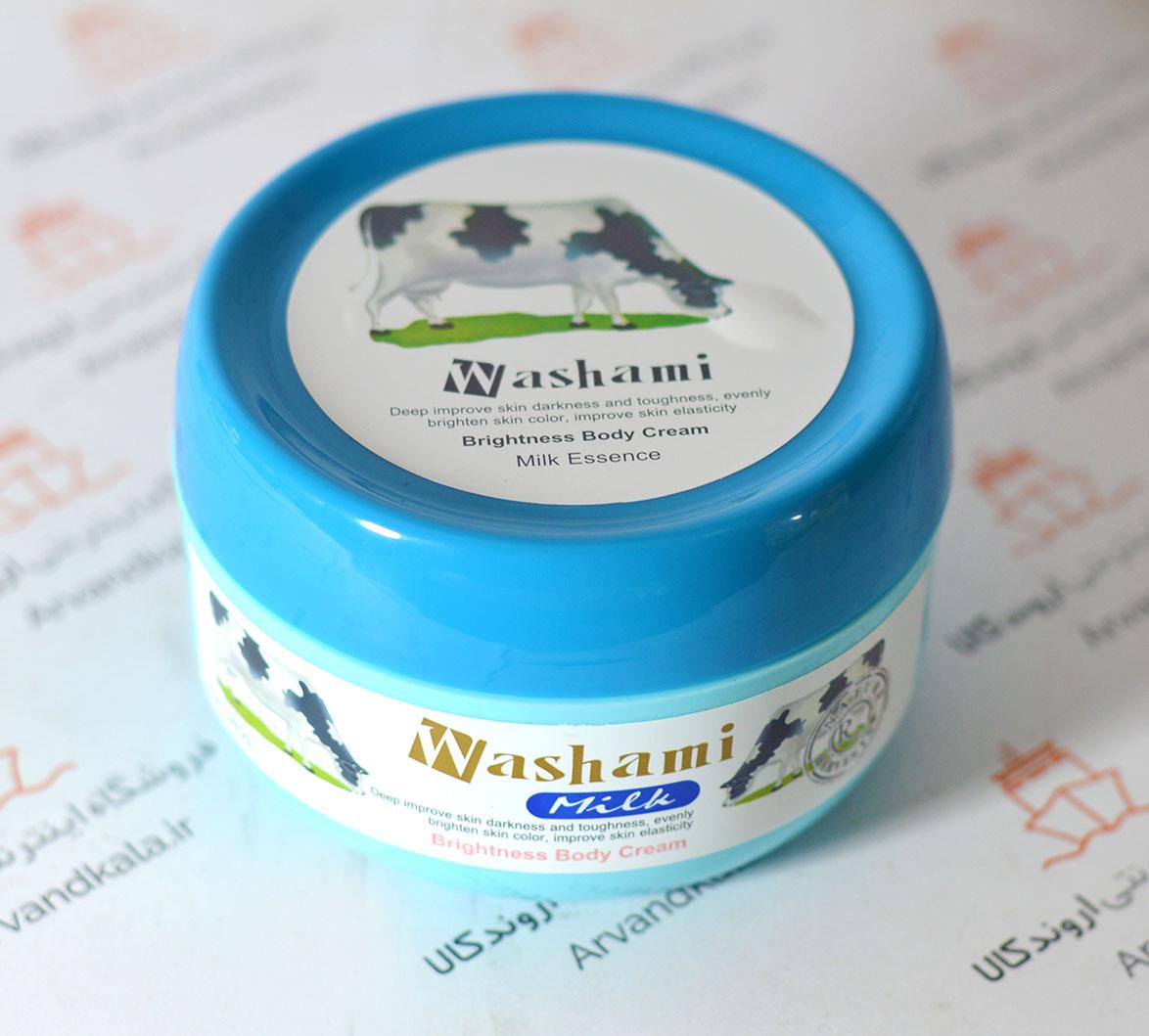 کرم مرطوب کننده واشامی washami مدل شیر