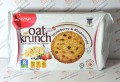 کوکی Oat Krunch با طعم توت فرنگی و انگور سیاه