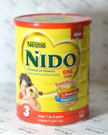شیر نیدو عسلی ۹۰۰ گرمی