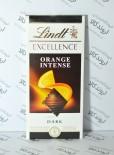 شکلات اکسلنس excellence