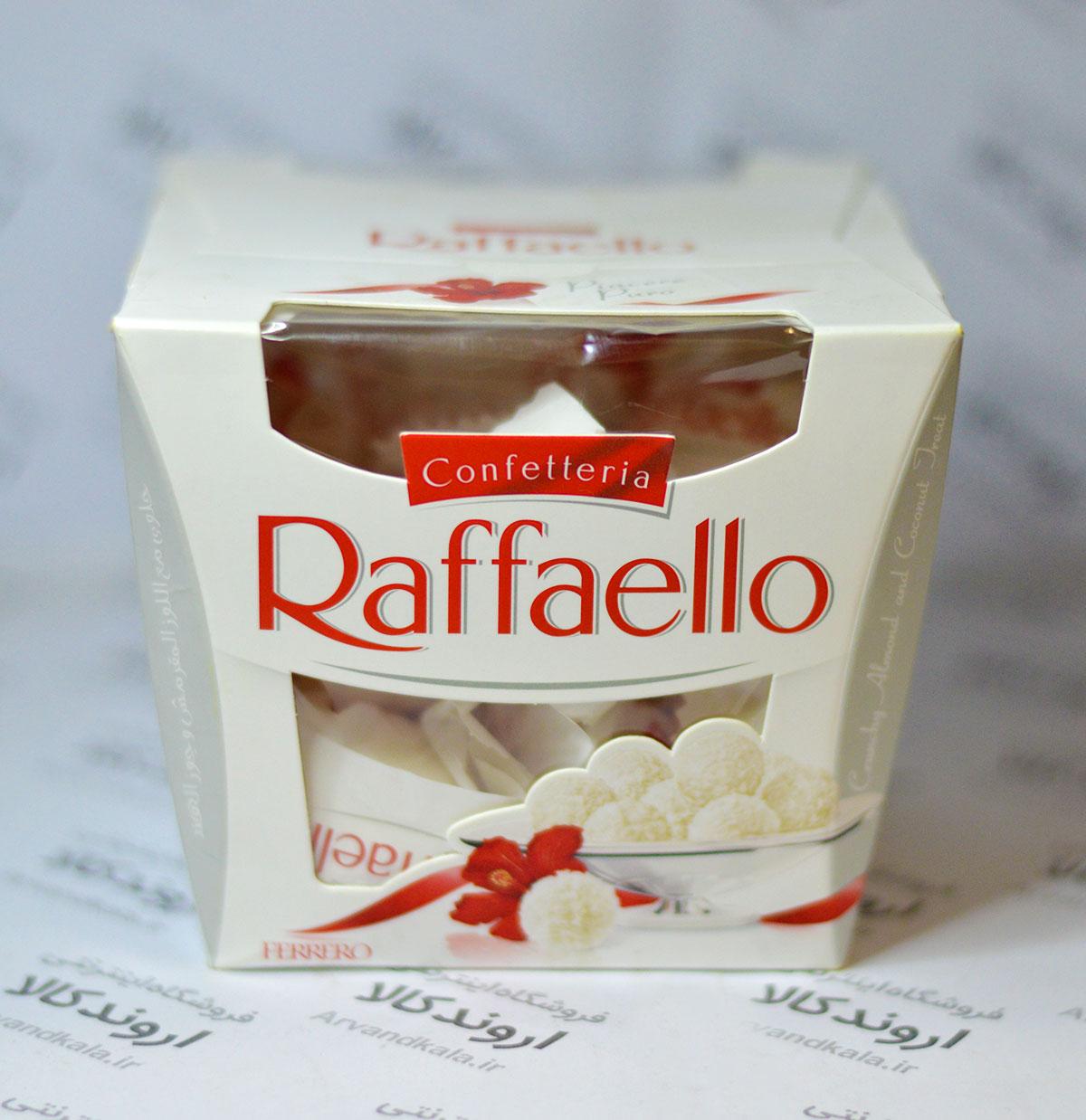 شکلات کادوئی رافائلو
