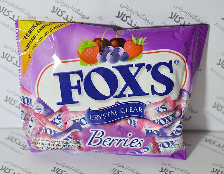 آبنبات فوکس fox با طعم انواع توت ها