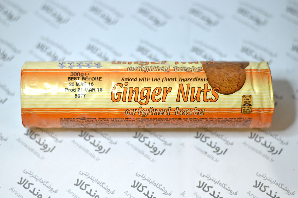 بیسکویت زنجبیلی جینجرز ginger nut