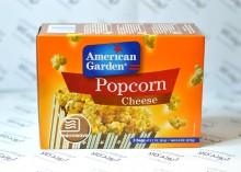 پاپ کرن پنیری امریکن گاردن Amrican Garden