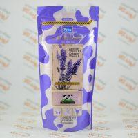نمک بدن یوکو yoko مدل Lavender