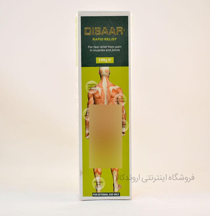 پماد ضد درد DISAAR