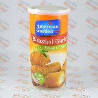 آرد سوخاری امریکن گاردن American Garden ROASTED GARLIC