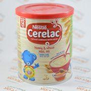 سرلاک نستله Nestle مدل Honey & Wheat