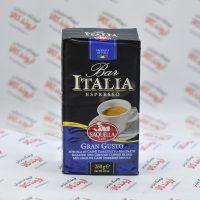 قهوه اسپرسو ایتالیا italia