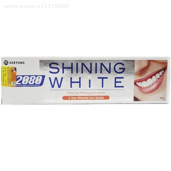 خمیردندان سفید کننده و براق کننده دندان 2080