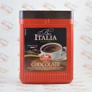 شکلات داغ Saquellaمدل Bar Italia
