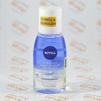 محلول پاک کننده آرايش چشم Nivea مدل Double Effect