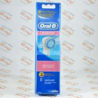سری مسواک برقی Oral-B مدل Sensitive