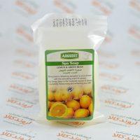 صابون درمانی ارگوسی Argussy مدل Lemon