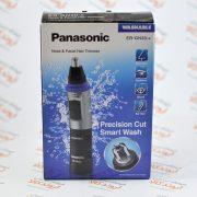 موزن Panasonic مدل ER-GN30