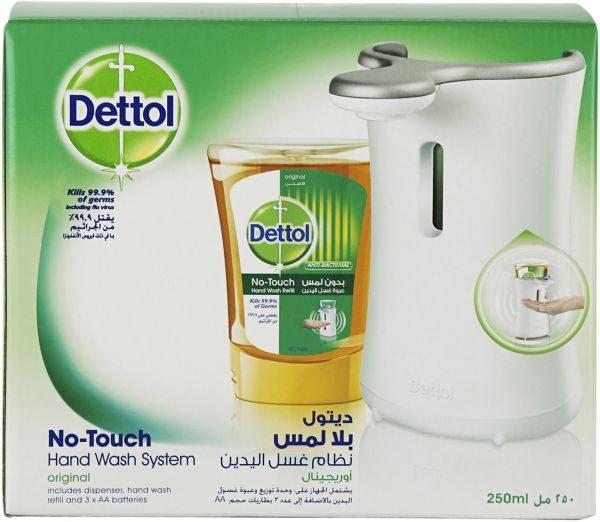 دستگاه جا مایع دستشویی هوشمند دتول DETTOL+مایع دستشویی دتول