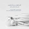 remax-610d-androidios-headphone3