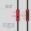 remax-610d-androidios-headphone4