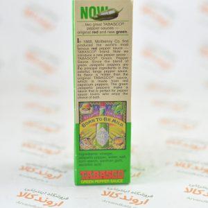 سس فلفل سبز تاباسکو Tabasco مدل mild