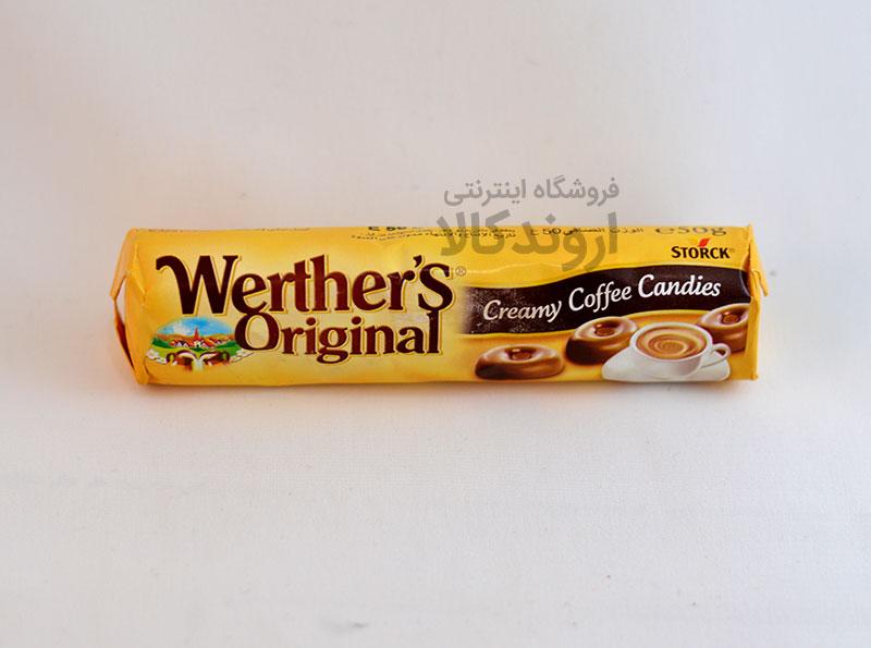 آبنبات با طعم قهوه Werthers Original
