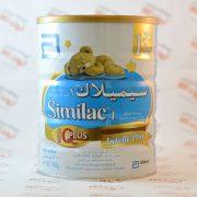 شیر خشک سیمیلاک Similac ای کیوپلاس 1