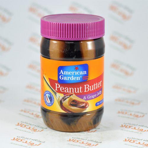کره بادام زمینی و ژله انگور American Garden