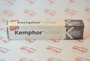 خمیردندان کمفور Kemphor مدل White