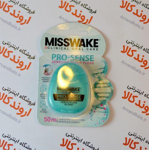 نخ دندان میسویک Misswake مدل Pro-sense