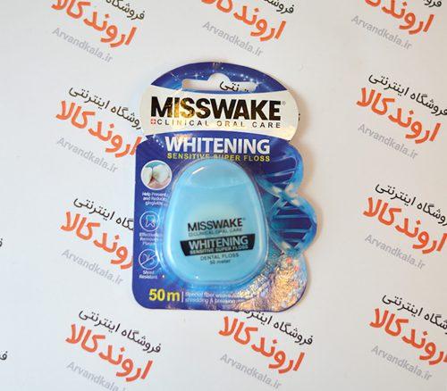 نخ دندان میسویک Misswake مدل Whitening