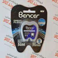 نخ دندان بنسر Bencer مدل ذغالی