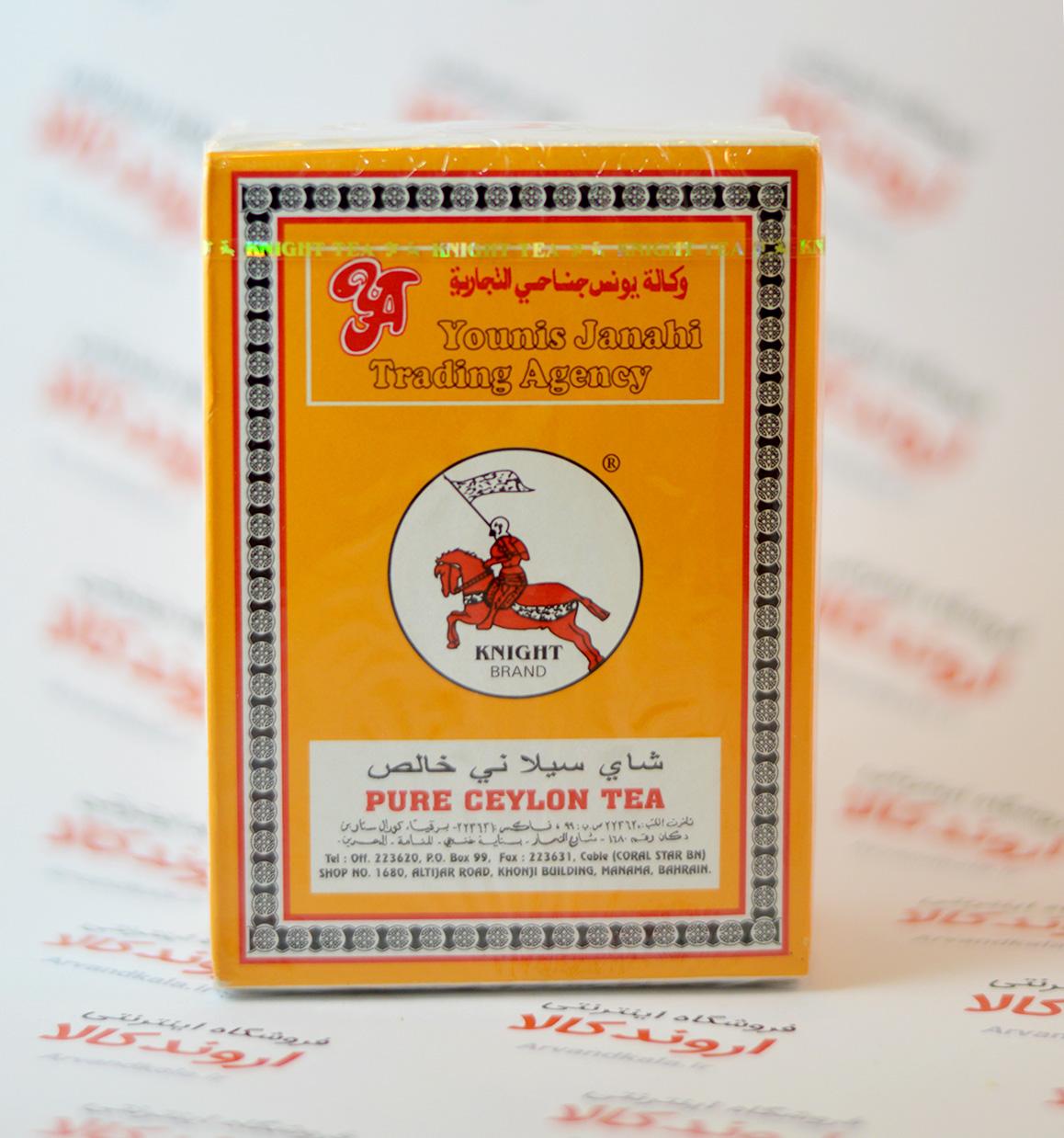چای سیلانی خالص pure ceylon tea