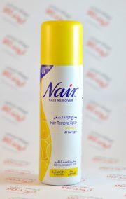 اسپری موبر نیر Nair