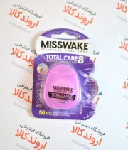 نخ دندان میسویک Misswake مدل Total care 8