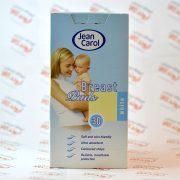 پد سینه دوران شیردهی jean carol