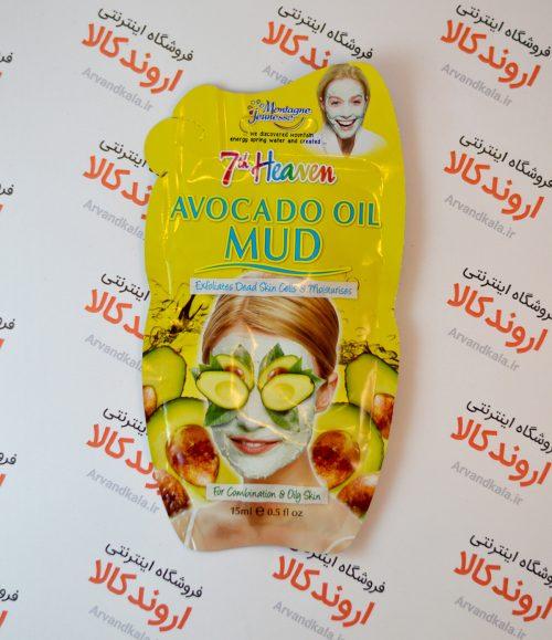 ماسک صورت مونته ژنه مدل Avocado Oil Mud