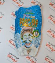 ماسک صورت مونته ژنه مدل Dead Sea Peel