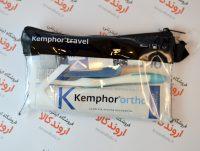 کیت بهداشت دهان مسافرتی Kemphor