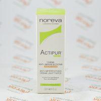 کرم ضد جوش نوروا noreva مدل ACTIPUR