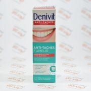 خمیردندان سفید کننده Denivit مدل Anti-TACHES