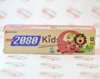 خمیر دندان کودکان ۲۰۸۰ با طعم تمشک